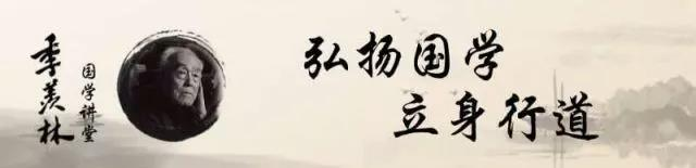栉风沐雨续华章――季羡林读书会走进聊城大学