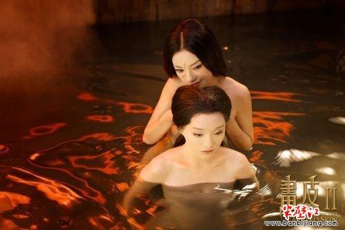 肉浦团浴室剧照