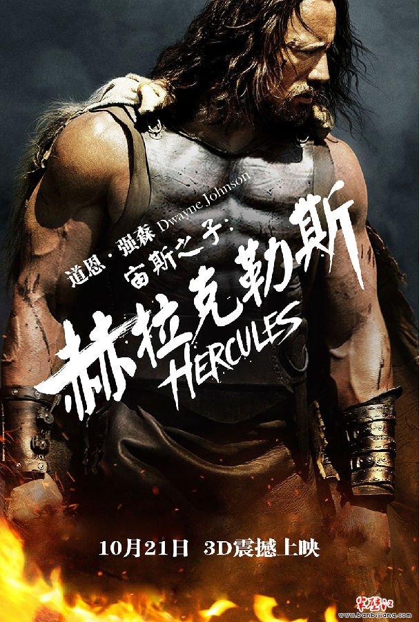 中国 英雄/与希腊诸神的传说相比,中国的上古神仙谱系经过漫长的时光才在...