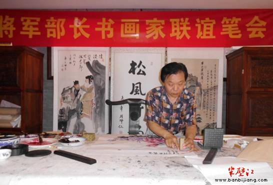 国家一级美术师尚建平加入书画院