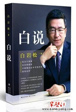 http://ugc.qpic.cn/baikepic2/44854/20150907185909-155089147.jpg/0