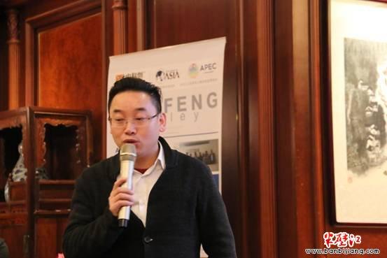 人民政协报经济信息部主任桂小聪在致辞