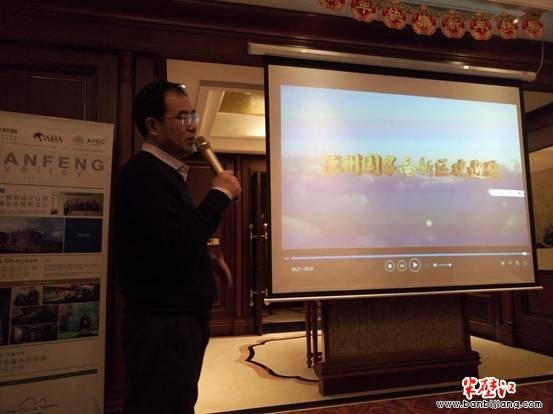 禹城天辰停车设备销售总监王凯在演讲