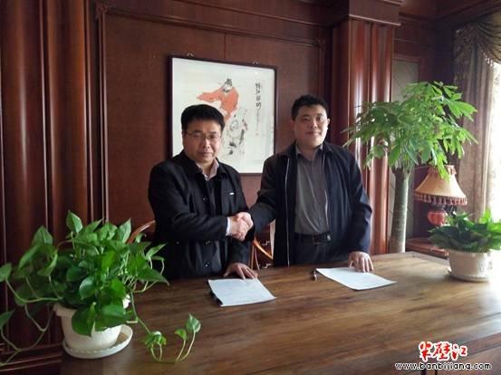 中国停车业协会(筹)与山东德州(禹城)高新区就中国停车业制造基地达成战略合作签字