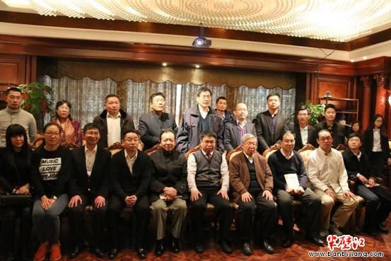 中国停车业发展研讨会全体嘉宾合影留念