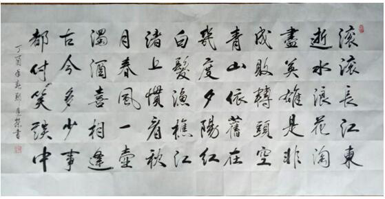 于平正中见险绝 于规矩中见飘逸——专访重庆书法家郑达荣先生图片