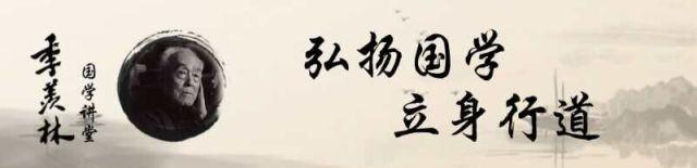 """""""书谷士影――季羡林的爱国情怀""""新书分享会"""
