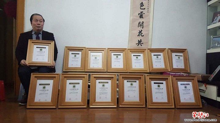 湖南收藏家田太华日获八项基尼斯纪录引爆文化传奇