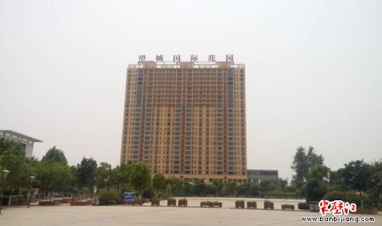 河南鲁山县重点安居项目五证全无 村民拆迁补偿遭腰斩