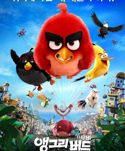 《愤怒的小鸟》影评:不止是吃货惹的祸