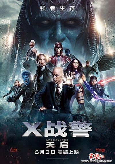 """《X战警:天启》影评:""""奇幻""""背后的人性之丑与善"""
