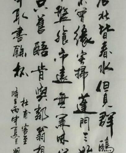 著名艺术家刘江书画作品入编中国邮政珍藏版邮册
