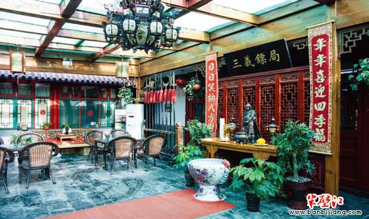 """""""文物""""中的客店:讲述四合院里的老北京风情"""