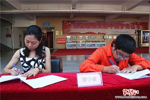 绵阳职业技术学院与北川七一职中开展对口帮扶活动