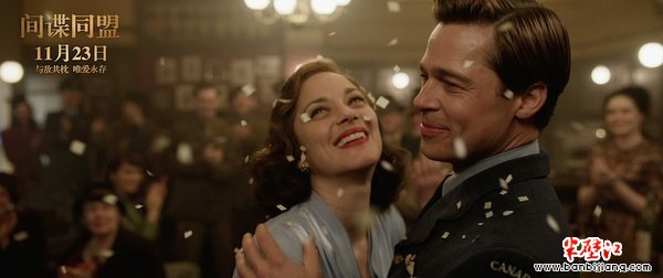 《间谍同盟》影评:皮特与玛丽昂的战争绝恋