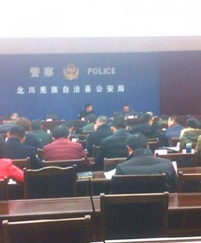 北川县副县长黄海军主持召开法治政府建设工作推进会