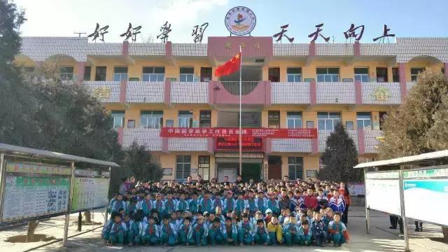 中国圆梦助学委员会携爱心企业为陇川乡蔡家铺小学捐资献爱心