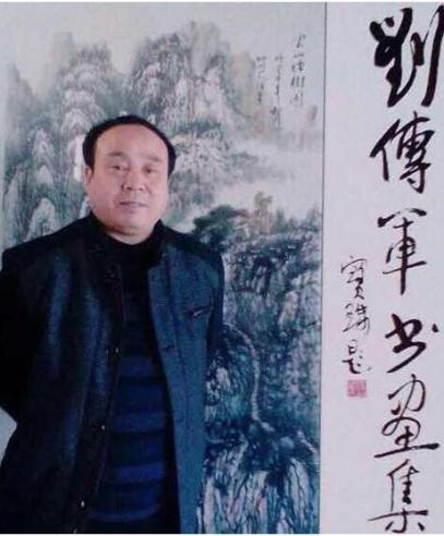 深邃阔达竣耸  飘逸灵动隽秀――专访山东省著名画家刘传军先生