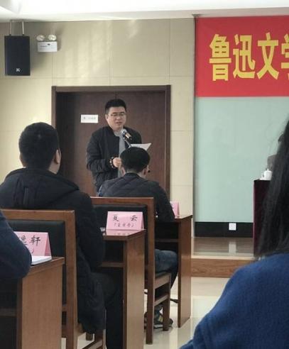 作家董江波参加鲁迅文学院第十期网络文学高研班培训
