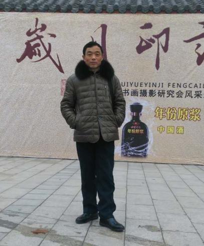 痴迷书法不言悔,舞文弄墨今始成――专访安徽省砀山县书法家李令达先生