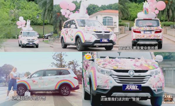 植入《天天向上》开启高甜风 北京伽途im8娱乐营销初体验
