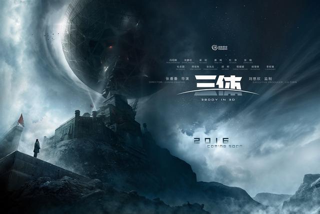 《三体》之后刘慈欣准备开始写新书了:想超越自己