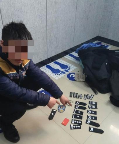 奇葩!假警察遇到真便衣,15岁少年冒充警察抓嫖反被抓