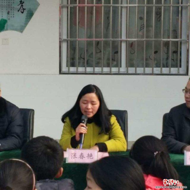 共青团来安县委书记张春艳发言