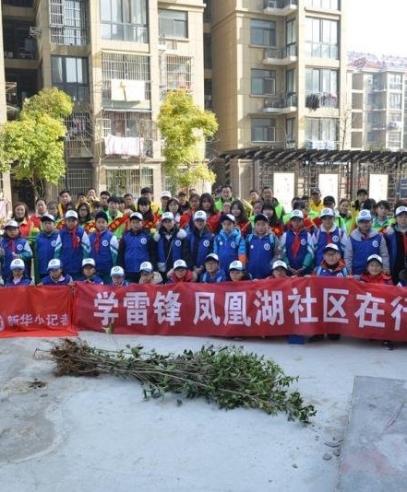 """凤凰湖社区开展""""共创文明城市,共建和谐家园""""植树活动"""