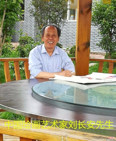 刘长安先生:方寸之间见万里  气象万千多情趣