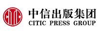 中信出版社